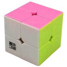 Wholesale BestCube hot sale YongJun MoYu Magic Cube x2x2 Stickerless Speed Yupo Cube Brain Teaser Colorful Gift