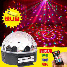 Wholesale Remote control mp3 music LED new crystal magic ball laser stage light KTV discus rotating acoustic flash
