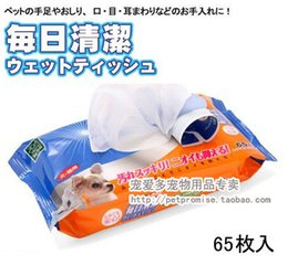 Wholesale New Pet Supplies Dog Puppy Cat Kitten Toilet Bath Wet Tissue Anti Bacterial Deodorant Grooming Wipes Counts