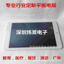 Wholesale 8 inch Tablet PC quad core IPS screen manufacturers to provide R D custom industry applications