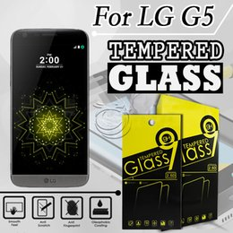 Tempered Glass Screen Protector For LG G5 RAY ZERO CLASS VISTA 2 Mobile Phone Accessories with 10 in 1 packing