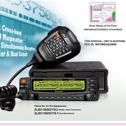 WOUXUN mobile radio uhf vhf walkie talkie kg-uv920p high quality car two way radios marine radio hyt Motorola ham radio quality