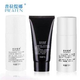 3pcs Best Set PILATEN Blackhead Remover,Black Head Export Liquid+Black Mask+Compact Toner,Face Care Essence Black Mud Face Mask