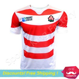 Wholesale Top thailand quality Japan Rugby Jersey RWC Best Quality home blue Rugby Shirt World Cup agentina home from S XXL