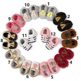12 colors New Baby PU leather first walker shoes Tassels mocassions baby shoes soft soled shoes Baby First Walkers Free shipping