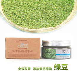 Wholesale CaiCui Skin Care Facial Mask Mung Bean Seaweed Face Mask for Shrink Pore amp Acne Treatment amp Oil control amp Blackhead Remover