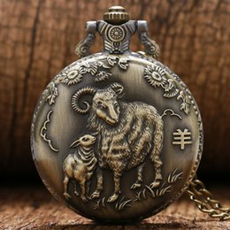 Wholesale Bronze Cute Sheep Lamp Pocket Watch Child Women Gift Watches P408