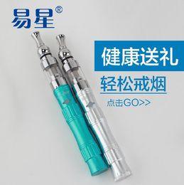 Cigarette électronique produits de désaccoutumance à vendre-Easy star E9 cigarette électronique fumer les produits de fumée de fumée authentique fumée de narguilé fumée fumée cessation de fumer dans un dispositif mécanique