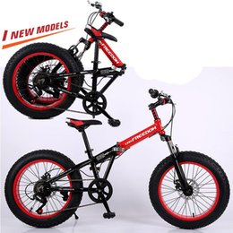 Wholesale 20 inch speed wheels Folding snow vehicle Bicycle mountain bike Shock absorbing front fork Aluminium alloy frame