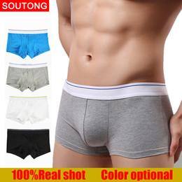 New Cotton Men Underwear Boxers Men Breathable Boxers Solid U Convex Boxer Briefs Winter Mens Underwear free shipping