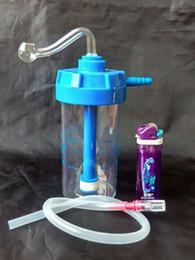 Oxygen bottle Acrylic Hookah --glass hookah smoking pipe Glass gongs - oil rigs glass bongs glass hookah smoking pipe - vap- vaporizer