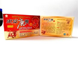 Wholesale Chinese Natural Herbal Supplements Male Enhancement Sex Pills pills box
