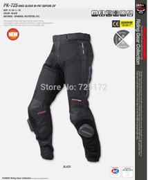 BIKE GP PK725 spring and summer off-road pants motorcycle pants racing riding pants pants drop resistance protection block