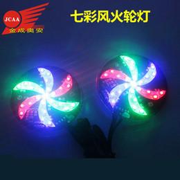 12V LED electric motorcycle car lights manufacturer wholesale decorative lights flash lamp lamp fan Hot Wheels