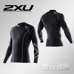 Wholesale 2016 New Australia XU Men s Long Sleeve T Shirt compression clothing sunscreen tights sports fitness service