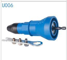 Taiwan Electric Rivet Gun riveting tool riveting Drill Adaptor insert nail Tool 3.2-6.4mm U006 T03003-2