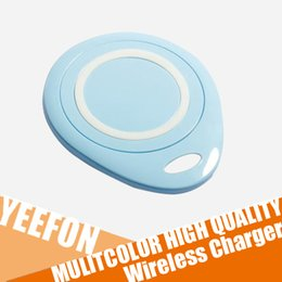 Wholesale Wireless Charger Mulit Color Especially Advanced Anti Skid Technology Beauty Perfect Design Effcient and Uninterrupted Freestyle Charging