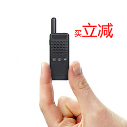 Wholesale Super mini radio walkie talkie M2 CHS uhf transceiver mhz ham radio handheld two way radio Motorola icom yaesu hyt cb radio quality