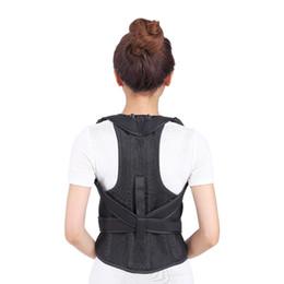 High Quality Posture Corrector Unisex Adult Adjustable Men Women Back Shoulder Supporting Posture Corrector