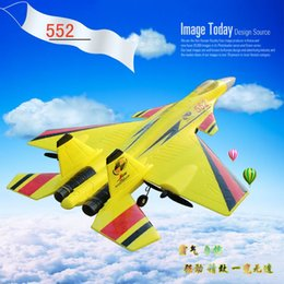 Wholesale Grandston new glider aircraft model aircraft remote fixed wing aircraft air resistance fighter EPP resistance
