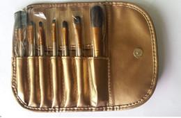 2016 7pcs   set of makeup brushes bronze hot