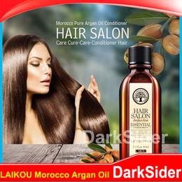 Wholesale LAIKOU Morocco argan oil glycerol Nut Oil Hairdressing Genuine PURE ml LAIKOU Hair Repair Care Essential Moroccan Oil