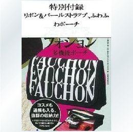 MZ097 bolso del organizador bolso cosmético de múltiples funciones del almacenaje empaqueta el bolsillo de las mujeres con los bolsillos Envío de la gota Venta al por mayor desde bolsas de bolsillos fabricantes