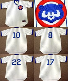 Wholesale Men White ANDRE DAWSON DAVE KINGMAN MARK GRACE BILL BUCKNER Chicago Cubs throwback Baseball Jersey stitched