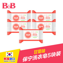 Wholesale Authentic Korean Baoning B amp B baby BB G antibacterial soap laundry soap flavor chamomile baby products block mother