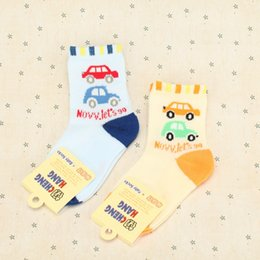 Wholesale Cotton Socks Grid Mesh Children Socks New Cartoon Children Socks Cotton Combed Cartoon Socks Baby Socks cartoon Pure Cotton