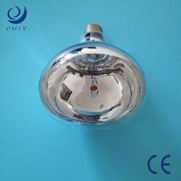 125w E27 Soft Glass Infrared heat lamp