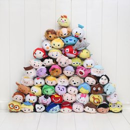 Wholesale 10pcs Mini Lovely TSUM TSUM toy Animal plush Doll Baby toys Alice Cinderalla Snow white keychain pendant