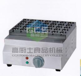 Wholesale Electric V V Quail Egg Oven Mini Takoyaki Maker Meatball Maker