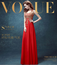 Wholesale Chinese red collar embroidery diamond backless sexy A word skirt dress dress wedding bride toast dinner will show host long dress
