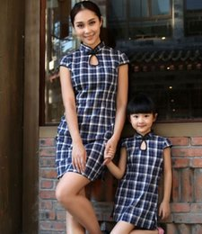 Wholesale Chinese Tang Suit Style Child - Free shipping Chinese style Kids parents summer linen cotton dress parent-child chinese cheongsam dress tang suit performance wear