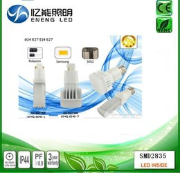 Wholesale high quality W led G24Q G24D led pl lamp plc pin led g24 lamp with samsuny replace W HPS MHL HID AC V