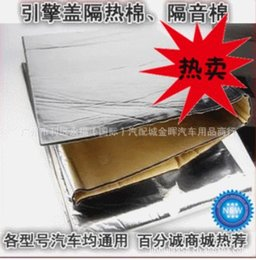 The engine cover anti dirty cotton   cotton   car noise insulation cotton hood cut 100*120CM