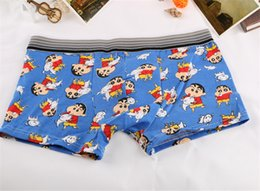 The New Cartoon Underpants Pattern Sexy Cute Knickers Make For Cotton Highlight The Charm Of Men Low-waisted Hot Sale In 2016