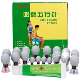 Wholesale dropshipping Silver Haci Magnetic Therapy Suction Cup household Vacuum Acupressure acupuncture and moxibustion Cupping Set He G H16081601