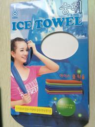 Bufanda para el frío en venta-Creativo toalla fría sudor Ejercicio verano Toalla de hielo 32 * 88cm Deportes de Hielo toalla fresca de enfriamiento hipotermia bufanda Lazos del cuello Scarve
