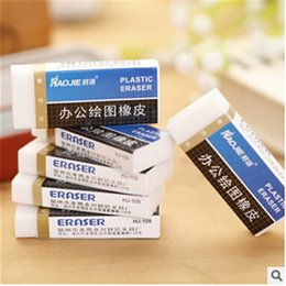 Wholesale Advanced drawing eraser pure white eraser A special pencil drawing eraser