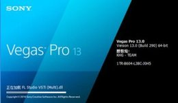 Wholesale linear editing software Sony Vegas Pro Simplified edition