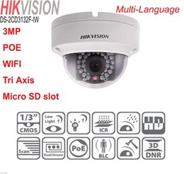 Wholesale HIKVISION DS CD3132F IW MP POE Micro SD WIFI Wireless Dome Tri Axis IP Camera
