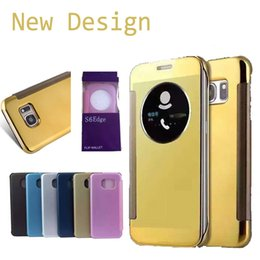 For Galaxy S7 EDGE S7 PLUS S6 Edge and S6 Edge Plus Case,Mirror View Clear Flip Case Cover Hyperbolic Mirror SCA159