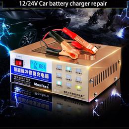 Repara coches en Línea-El más nuevo 110V / 220V cargador de batería eléctrico automático del coche Tipo inteligente de la reparación del pulso Cargador de batería 12V / 24V 6AH-200AH MF-2C
