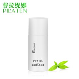 Wholesale PILATEN Deep Blackhead Export Liquid Chinese Medicine To Acne Shrink Pores Softening Quick Export Black Head Face Skin Care