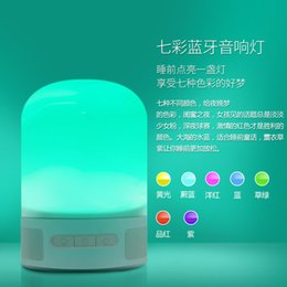 Creative atmosphere lamp led colorful night light rechargeable Bluetooth stereo music lamp bedroom lamp bedside lamp