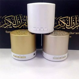 Wholesale 1PCS G Holy Digital Islamic Gift Quran Speaker With FM Download The Audio MP3 Special Learning Way For Muslims Coran Speakers