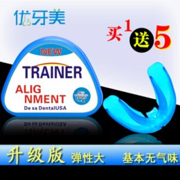Wholesale Braces orthodontic braces correction buck teeth retainer keep you beautiful high quality tooth brace meniscus tooth anatomy