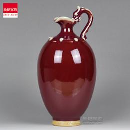 Jun porcelain vase Jingdezhen ceramics red flower is small vase decoration room desktop decoration